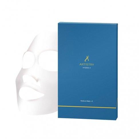 Hydratační maska ARTISTRY HYDRA-V™