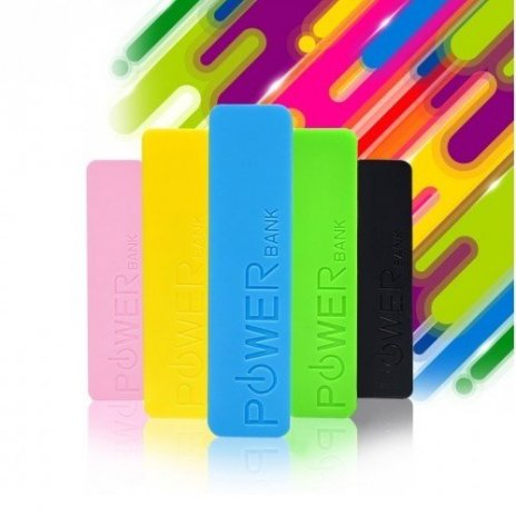 externa-nabijacka-power-bank-2600mah