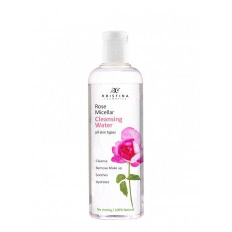Přírodní odličovací micelární voda s damašskou růží 200 ml