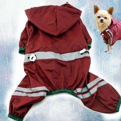 Nepromokavý obleček a pláštěnka VISION pro psa - vínová
