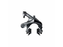 brzdové čelisti ULTEGRA BRR8000 přední + zadní