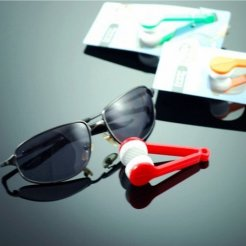 Szemüvegtisztító