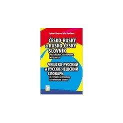 Česko-ruský a rusko-český slovník Pro turismus, gastronomii, hotelnictví