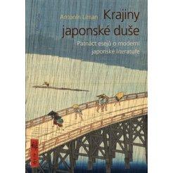 Krajiny japonské duše - Patnáct esejů o moderní japonské literatuře 2. vydání