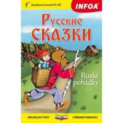 Zrcadlová četba-R- Ruské pohádky (B1-B2)