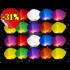 Lampiony štěstí Mix barev 20 ks