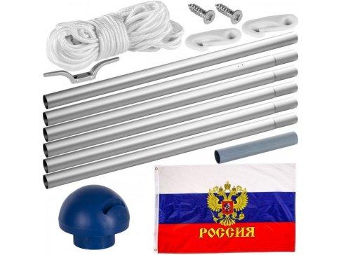 FLAGMASTER hliníkový stožár - Rusko, 650 cm