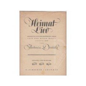 """Dvořák Ant.: Heimat-Lied (Largo z """"Novosvětské symfonie"""")"""
