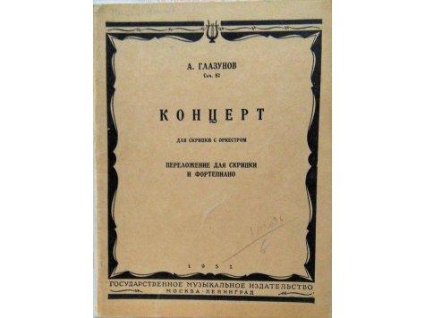 Glazunov A.: Koncert pro housle a orchestr op.82
