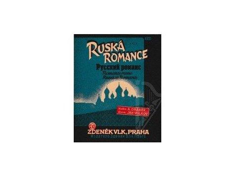Drábek A. : Ruská romance-píseň