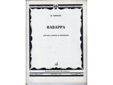 Sarasate P.: Navarra op.33