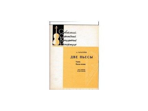 Chačaturjan Aram: Dvě skladby pro housle a klavír