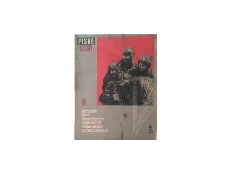Písně SSSR 8 (písničky všedního dne)
