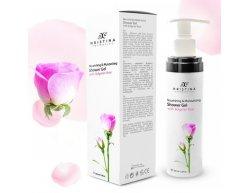 Přírodní výživný a hydratační sprchový gel s bulharskou růží 100 ml