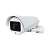 IP PTZ kamera Secutek SLG-PTBKS500