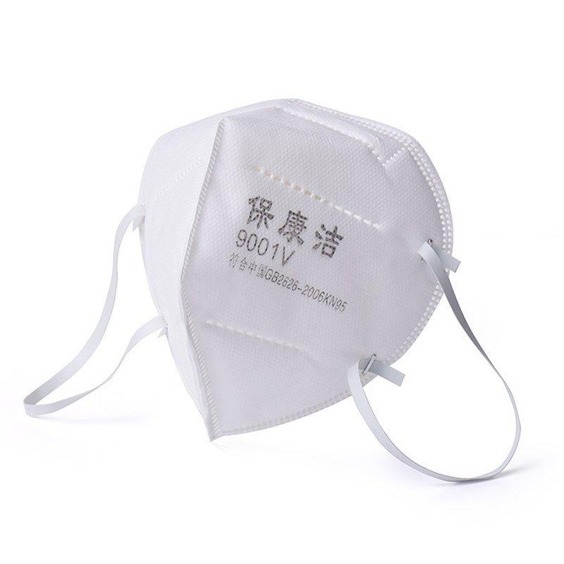 Respirační rouška KN95