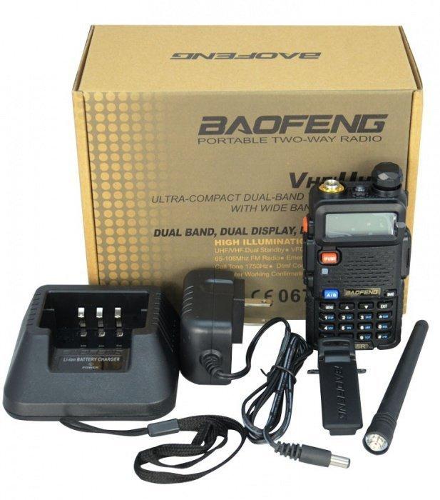 Zvýhodněná sada 2x Baofeng UV-5R (8W)
