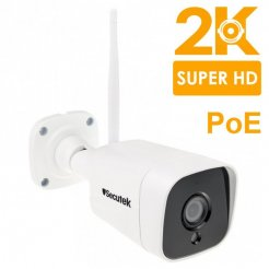 Super HD 5MP IP kamera se záznamem Secutek SBS-B19WPOE s PoE