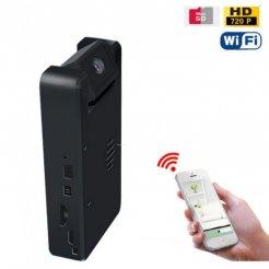 Černá skříňka s WiFi IP kamerou - 720p