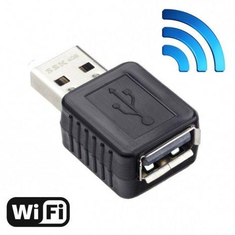 AirDrive USB Keylogger