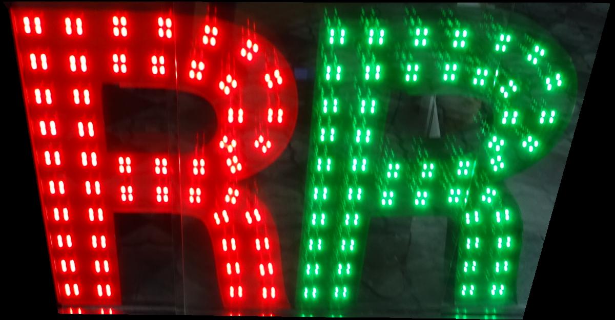 3D krabicové písmo