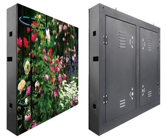 Venkovní obrazovka -pevná instalace P 6,66
