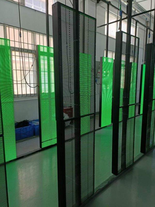 Transparentní obrazovky vnější nebo vnitřní