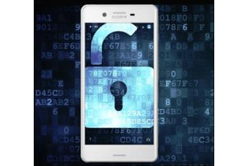 Криптиране на мобилната комуникация