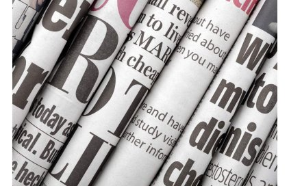 Secutek în mass-media