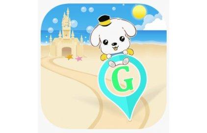 Häufig gestellte Fragen zu Armbanduhren mit GPS-Ortungsgerät Secutek SWX