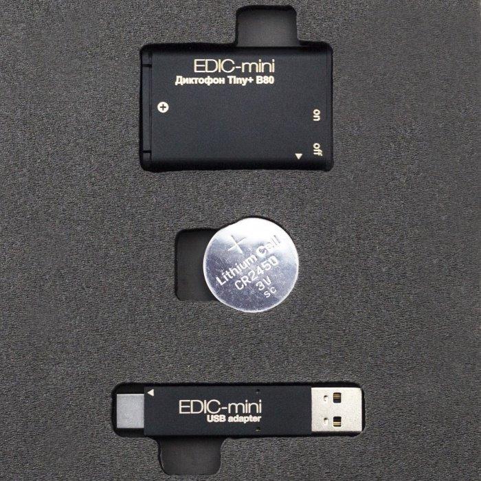 Mini diktafón EDIC-mini Tiny+ B80