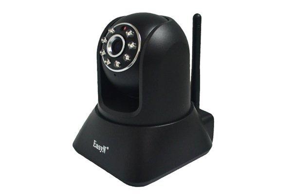 Bezpečnostní PT IP kamera