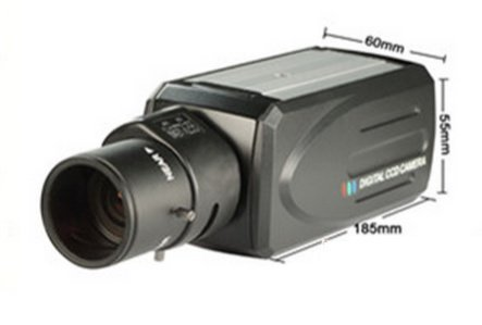 Secutron UltraCam SE-UL40-B - 700TVL, 0.00001 LUX