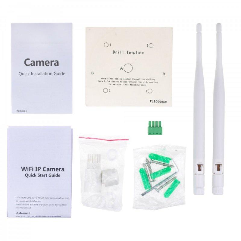 Bezpečnostná IP kamera Secutek SLG-LBB60SP200WL s alarmom