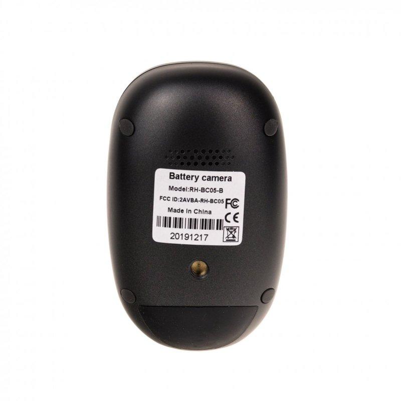 Drahtlose Überwachungskamera Secutek SRT-BC05