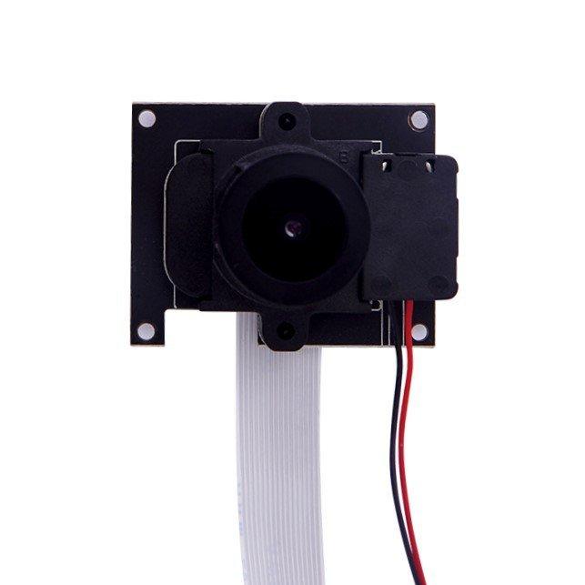 Full HD Wi-Fi камерен модул с PIR сензор Secutek SAH-LS010