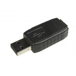 USB Keylogger PROFI