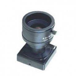 CCTV minikamera - 1/4 CCD, 3,5 - 8mm