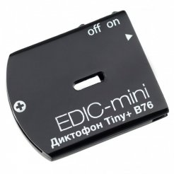 Mikrodiktafon EDIC-mini Tiny B76