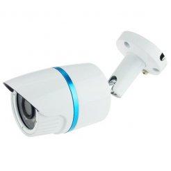 Venkovní AHD kamera - IR 20m, IP66, 720TV linek