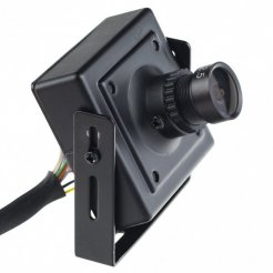 Secutron UltraCam SE-UL40-M - 700TVL, 0.00001 LUX
