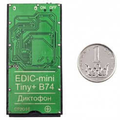 Mikrodiktafon EDIC-mini Tiny+ B74