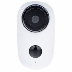 Kültéri biztonsági IP kamera Secutek BC-02