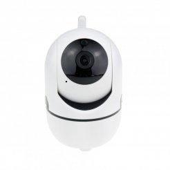 PTZ IP kamera se sledováním pohybu AP288ZD1MP