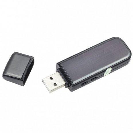 Flash-Laufwerk mit HD Kamera und IR Beleuchtung