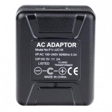 Lawmate PV-UC10i IP kamera v sieťovom adaptéri (objektív vo vnútri adaptéru)