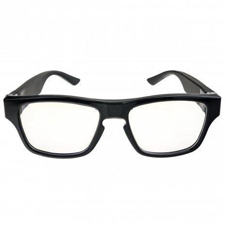 kém szemüveg