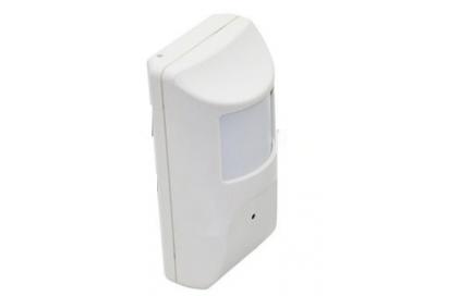 Najčastejšie dotazy na IP kameru v PIR senzore BK19