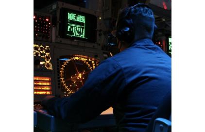 Mi az a kém technológia és mire szolgál?