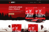 E-shop - JJJerky.cz